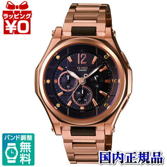 MSA-7200DGJ-5AJF Casio baby-g baby G ladies watch 10 pressure waterproof radio solar domestic genuine watch WATCH manufacturers warranty sales type