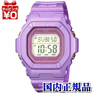 BG-5600MOB-4JR Casio baby-g baby G ladies limited edition model watch 10 pressure waterproof shock resistant structure domestic genuine watch WATCH manufacturers with guaranteed sales type Christmas gifts