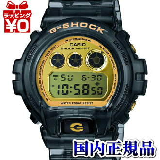 DW-6900FG-8JF Casio g-shock G-shock mens watch 20 pressure waterproof shock structure domestic genuine watch WATCH manufacturers warranty sales type Christmas gifts fs3gm