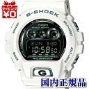 GD-X6900FB-7JF G-SHOCK ホワイト CA...