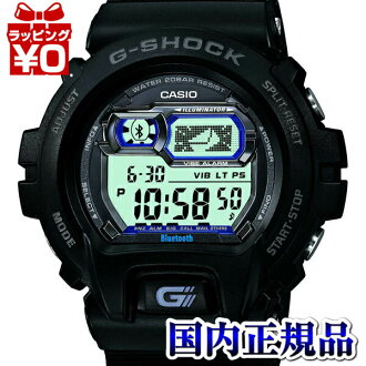 GB-X6900B-1JF Casio g-shock G shock mens watch 20 atmospheric pressure waterproof High Brightness LED domestic genuine watch WATCH manufacturers warranty sales type Christmas gifts