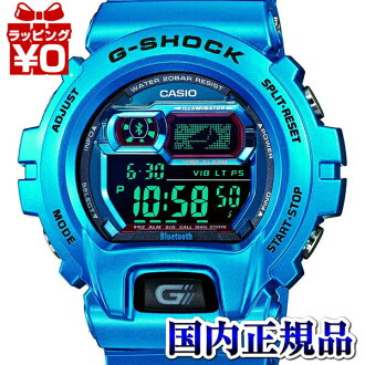 GB-X6900B-2JF Casio g-shock G shock mens watch 20 atmospheric pressure waterproof High Brightness LED domestic genuine watch WATCH manufacturers warranty sales type Christmas gifts