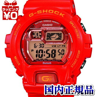 GB-X6900B-4JF Casio g-shock G shock mens watch 20 atmospheric pressure waterproof High Brightness LED domestic genuine watch WATCH manufacturers warranty sales type Christmas gifts