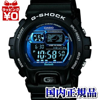GB-6900B-1BJF Casio g-shock G shock mens watch 20 atmospheric pressure waterproof High Brightness LED domestic genuine watch WATCH manufacturers warranty sales type Christmas gifts