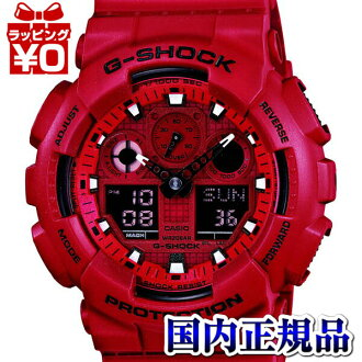 GA-100C-4AJF Casio g-shock G shock mens watch 20 atmospheric pressure waterproof 1 / 1000 sec stopwatch domestic genuine watch WATCH maker guaranteed sales type Christmas gifts