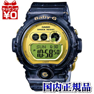 BG-6901-8JF Casio baby-g baby G ladies watch 20 atmospheric pressure waterproof shock structure domestic genuine watch WATCH manufacturers warranty sales type Christmas gifts