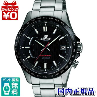 EQW-A 100DB-1 A1JF Casio EDIFICE edifice mens watch 10 ATM waterproof radio solar world 6 Office national genuine watch WATCH manufacturers warranty sales kind Christmas gifts fs3gm
