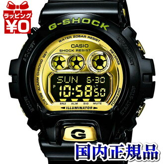 GD-X6900FB-1JF Casio g-shock G-shock mens watch 20 pressure waterproof high luminance LED domestic genuine watch WATCH manufacturers warranty sales type Christmas gifts fs3gm