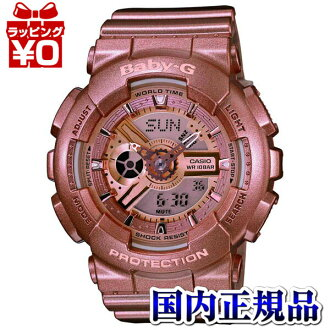 BA-111-4AJF Casio baby-g baby G ladies watch 10 pressure waterproof LED light domestic genuine watch WATCH manufacturers warranty sales type Christmas gifts fs3gm