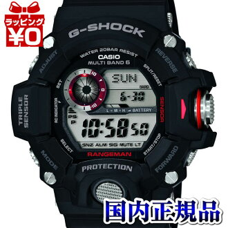 GW-9400J-1JF Casio g-shock G-shock watch 20 pressure waterproof radio solar world 6 Office genuine watch WATCH manufacturers warranty sales type men