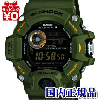 GW-9400J-3JF Casio g-shock G-shock watch 20 pressure waterproof radio solar world 6 stations domestic genuine watch WATCH manufacturers warranty sales type mens Christmas gifts fs3gm