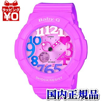 BGA-131-4B3JF Casio baby-g baby G watch 10 pressure waterproof three-dimensional characters Board domestic genuine watch WATCH maker guaranteed sales type women's Christmas gifts fs3gm