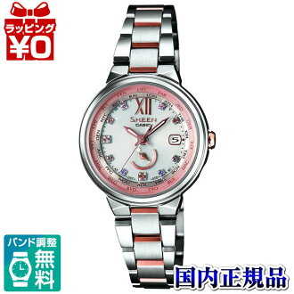 SHW-1507BSG-7AJF Casio SHEEN watches 5 bar waterproof radio solar world 6 stations domestic genuine watch WATCH manufacturers warranty sales type ladies Christmas gifts fs3gm