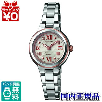 SHW-1508D-9AJF Casio SHEEN watches 10 pressure waterproof radio solar (Japan and China 2 stations) domestic genuine watch WATCH manufacturers warranty sales type ladies Christmas gifts fs3gm