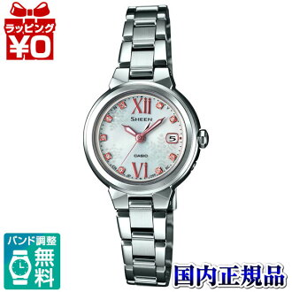 SHW-1508BD-7AJR Casio SHEEN watches 10 pressure waterproof radio solar (Japan and China 2 stations) domestic genuine watch WATCH manufacturers with guaranteed sales type limited model women's Christmas gifts fs3gm