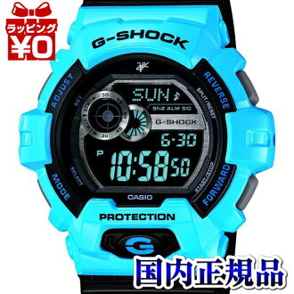 GLS-8900LV-2JR Casio g-shock G-shock watch 20 pressure waterproof high intensity LED light manufacturers genuine watch WATCH with guaranteed sales type men