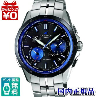 OCW-S2400E-1AJF Casio OCEANUS Oceanus watch 10 Rolex watch WATCH manufacturers smart access waterproof pressure warranty sales type men