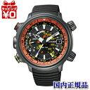 全世界送料無料/BN4026-09F/CITIZEN シチズン PROMASTER プロマスター メンズ 腕時計 レア ウォッチ WATCH プレゼント フォーマル ダイバー