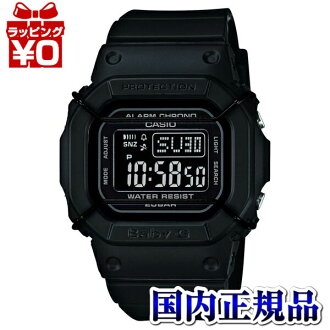 Baby-G/ baby G/BGD-501-1JF Casio Lady's watch