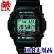 GW-M5610BA-1JF CASIO  カシオ G-SHOCK 黒 ブラック ジーショック gshock Gショック 電波 ソーラー g-ショック デジタル 送料無料