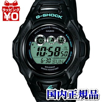 GW-M500BA-1JF Casio /G-SHOCK/G shock wave solar world 6 men's watch