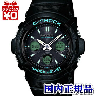 AWG-M100BA-1AJF Casio /G-SHOCK/G shock wave solar world 6 men's watch