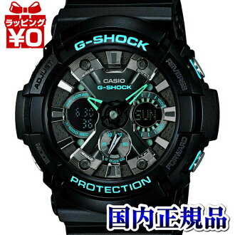 GA-201BA-1AJF Casio /G-SHOCK/G shock 1/1000 second stopwatch men watch