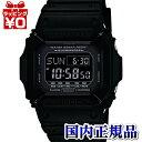 5年保証/DW-D5600P-1JF カシオ/G-SHOCK 黒 ブラック/Gショック 耐衝撃構造 メンズ 腕時計 ウォッチ WATCH G−SHOCK 5600 ポイント消化