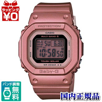 BGD-5020-4JR Casio /Baby-G / baby G radio solar world 6 women's watches