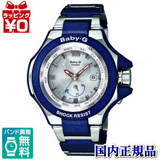 BGA-1300-2AJF Casio /Baby-G / baby G radio solar world 6 women's watches