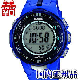 PRW-3000-2BJF Casio /PROTREK / protrek radio solar world 6 mens watch