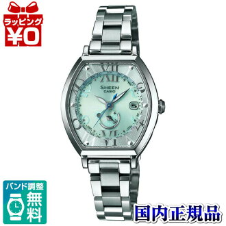 SHW-1510D-2AJF Casio /SHEEN scenes MADE IN JAPAN radio solar