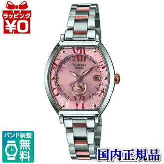 SHW-1510SG-4AJF Casio /SHEEN wave solar world 6 Office ladies watch