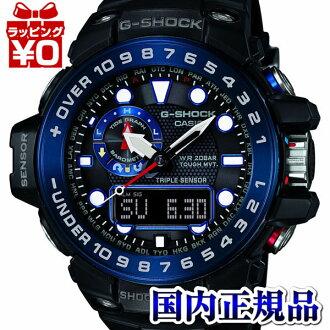 全球 /GWN-1000B-1BJF 休克 /G-SHOCK/G 衝擊海灣碩士 / 無線電太陽能男裝手錶國際保修證書