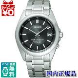 RS25-0344H CITIZEN/REGUNO/ソーラーテック電波時計/スタンダード メンズ腕時計 送料無料 プレゼント