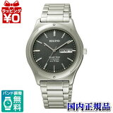 RS25-0082B CITIZEN/REGUNO/ソーラーテック/チタニウム メンズ腕時計 高校生 学生