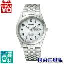 RS25-0051B CITIZEN/REGUNO/ソーラーテック/ペア メンズ腕時計 プレゼント フォーマル ブランド