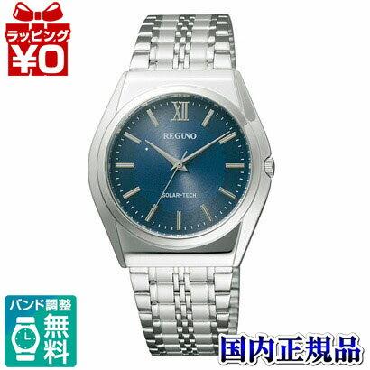 【クーポン利用で400円OFF】チープシチズン チプシチ RS25-0041C CITIZEN/REGUNO/ソーラーテック/ペア メンズ腕時計 プレゼント フォーマル