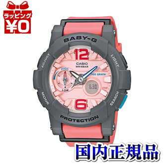 BGA-180-4B2JF Casio /BABY-G/ baby G thermometer function Lady's watch / domestic regular article