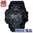 GA-400-1BJF CASIO カシオ G-SHOCK 黒 ブラック ジーショック gshock Gショック g-ショック カシオ 送料無料 国内正規品 メンズ腕時計