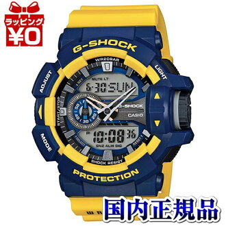 GA-400-9BJF G-SHOCK/G shock BIG CASE antimagnetic Watch (JIS class 1) CASIO Casio mens watches