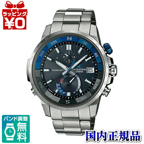 OCW-P1000-1AJF CASIO OCEANUS カシオ オシアナス カシャロ oceanus MADE IN JAPAN 電波ソーラー メンズ 腕時計 クロノグラフ 送料無料 国内正規品 プレゼント