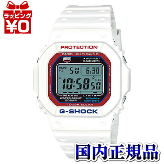 GW-M5610TR-7JF Casio /G-SHOCK/G shock White Tricolor Series white tricolor series radio solar world 6 mens watch