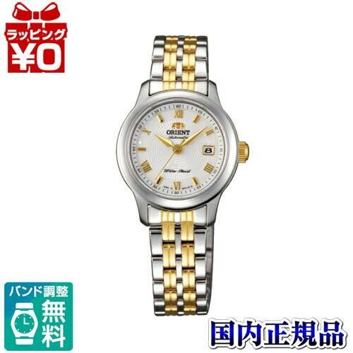 WV0571NR ORIENT オリエント ワールドステージコレクション オートマチック MADE IN JAPAN 送料無料 就活 5年保証/WV0571NR ORIENT オリエント ワールドステージコレクション オートマチック レディース腕時計 MADE IN JAPAN ポイント消化