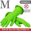casabella カサベラ ゴム手袋 Mサイズ グリーン ウォーターストップグローブ ごむ手袋 ゴムテブクロ キッチン 掃除 送料無料 ゴム手袋 おしゃれ ゴム手袋 ロング ゴム手袋 かわいい