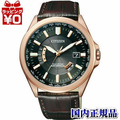 CB0012-07E シチズンコレクション CITIZEN シチズン 送料無料 5年保証/CB0012-07E CITIZEN シチズン シチズンコレクション エコ・ドライブ電波時計 ダイレクトフライト 針表示式 メンズ 腕時計 ポイント消化