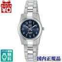 チープシチズン チプシチ H971-205 CITIZEN シチズン Q&Q キューアンドキュー SOLARMATE スタンダード レディース 腕時計 正規品 送料無料 送料込み おしゃれ かわいい 10P03Dec16