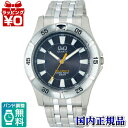 チープシチズン チプシチ H968-202 CITIZEN シチズン Q&Q キューアンドキュー SOLARMATE スタンダード メンズ 腕時計 正規品 送料無料 送料込み 初任給 05P27May16