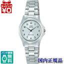 チープシチズン チプシチ W255J214 CITIZEN シチズン Q&Q キューアンドキュー スタンダードモデル レディース 腕時計 正規品 送料無料 送料込み おしゃれ かわいい フォーマル