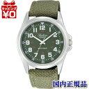 チープシチズン チプシチ VW86-851 CITIZEN シチズン Q&Q キューアンドキュー ファルコン メンズ 腕時計 正規品 送料無料 送料込み 高校生 学生